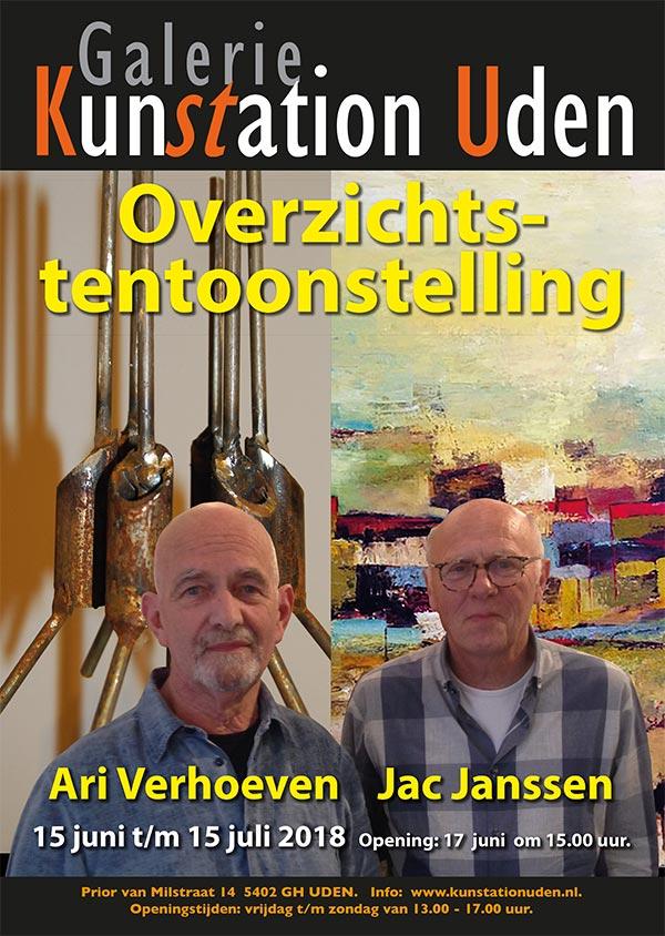 Kunstation Uden Poster